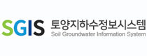 SGIS 토양지하수정보시스템. Soil groundwater information system