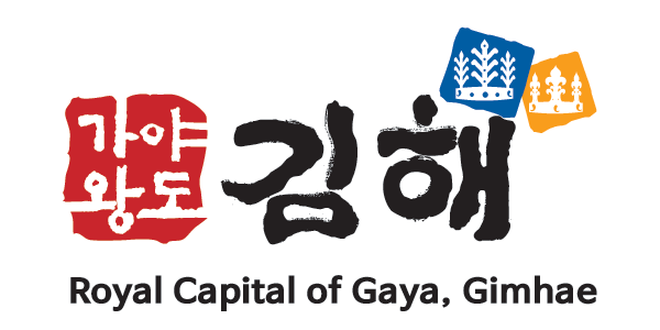 가야왕도. 김해. Royal Caption of Gaya, Gimhae